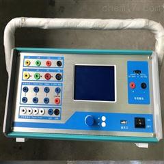 承试类五级仪器新型三相继电保护测试仪