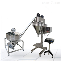450克果蔬酵素粉末自动定量螺杆灌装机