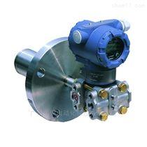 DP21单插入式压力变送器|差压传感器