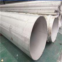 304不锈钢焊管-大口径钢管厂家