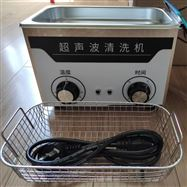 PS-10型小型加熱超聲波清洗機