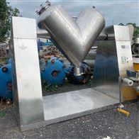 长期回收二手制药厂混合机 V型