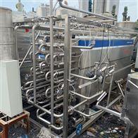长期回收二手果汁牛奶饮料管式灭菌机