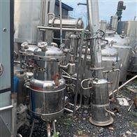 调剂回收二手浓缩提取设备