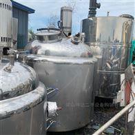 1200L调剂回收二手不锈钢配料罐