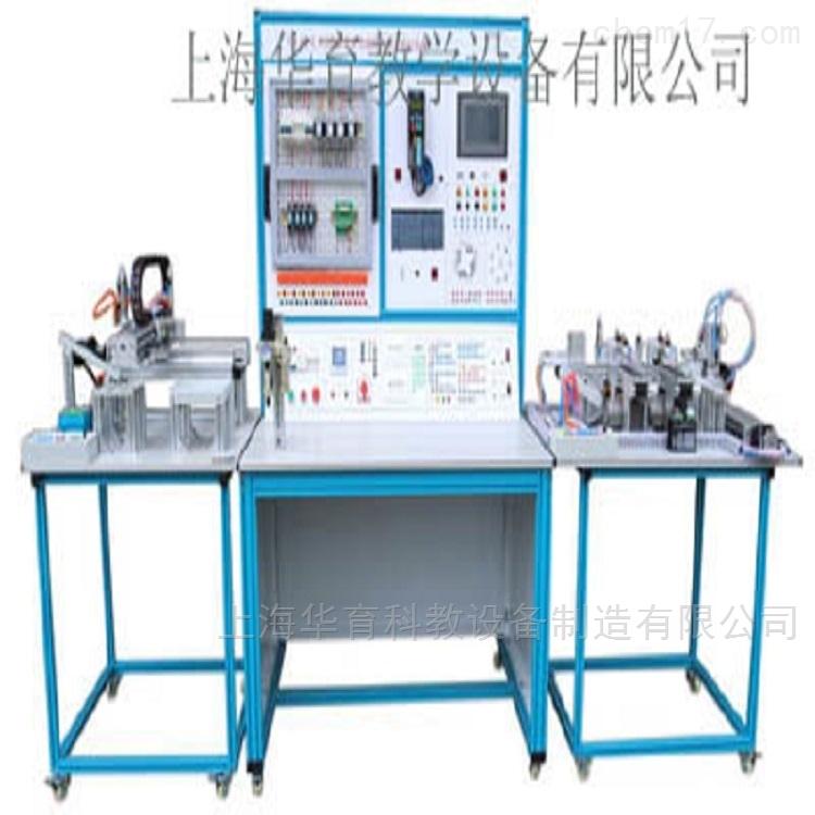 PLC与组态技术实训装置