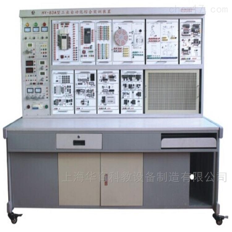 工业自动化控制设备