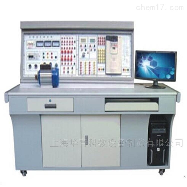 PLC单片机开发应用及变频调速综合实训台