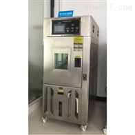 KD-950氙灯耐气候老化试验箱直销