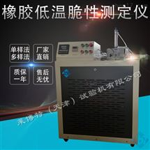橡膠脆性溫度低溫性能測試儀校準規範