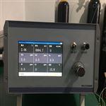 CXPZ SF6综合分析仪