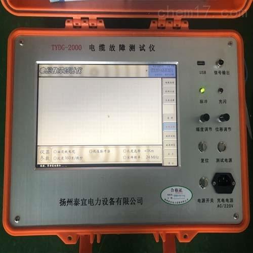 电缆故障测试仪地下断电测试