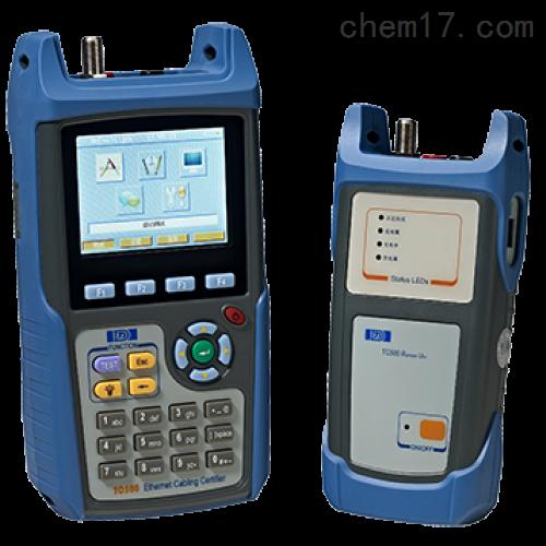 德力C500 以太网综合布线测试仪