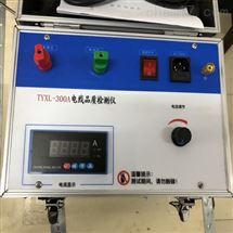 泰宜1000A大电流发生器电线品质检测仪