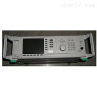 Anritsu MG3692B信号源