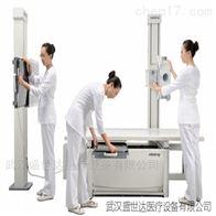 迈瑞DigiEye 280T 数字化医用X射线摄影系统