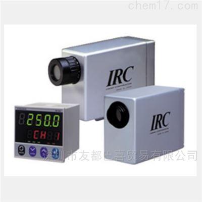 代理日本千野CHINO辐射温度计IR-CAE2CN