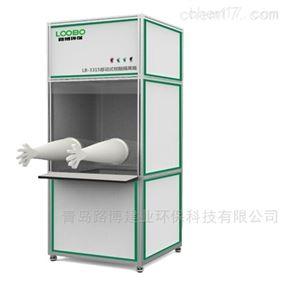 路博内置空调核酸采样工作站