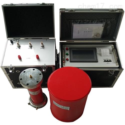 高压交联电缆交流耐压试验设备