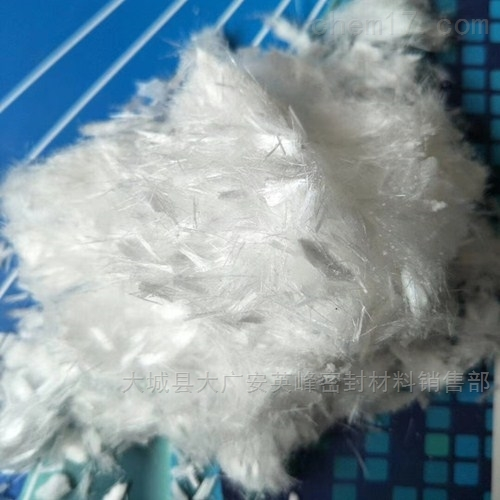 聚丙烯纖維廠家  耐拉使用壽命長 6mm