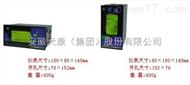 SWP-LCD-R 三通道无纸记录仪