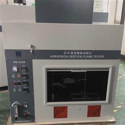 塑料燃烧试验箱
