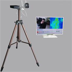 GD71-TY3紅外線人體表麵溫度快速篩檢儀