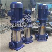 CDLF轻型立式泵QDLF不锈钢立式多级泵