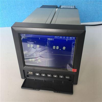 MS6300系列十六通道彩屏无纸记录仪