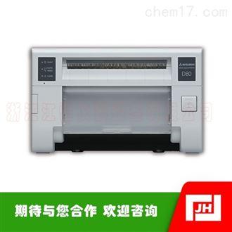 MITSUBISHI三菱CP-D80DW-C视频打印机