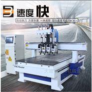 木工机械设备四工序自动上下料数控开料机