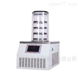 LGJ-10N真空冷冻干燥机