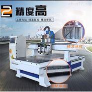 木工机械设备板式家具全自动四工序开料机