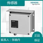 西门子压差传感器QBE61.3-DP10
