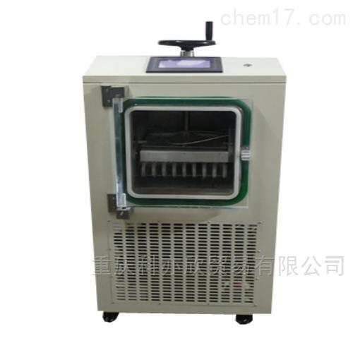 冷冻干燥机(压盖型)