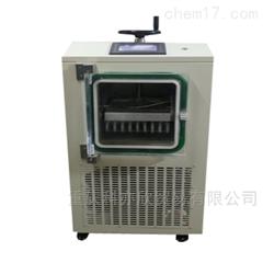 LGJ-10FD冷冻干燥机(压盖型)