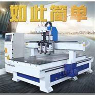 板式家具橱柜四工序自动下料机 数控开料机