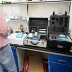 有機肥廠實驗室儀器設備配置方案
