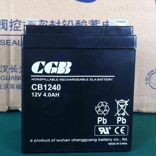 CGB长光蓄电池CB1240办事处