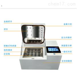 JOYN-AUTO-12S自动浓缩氮吹仪厂家