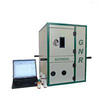 定貨號:DG104GNR ROTROIL油料光譜分析儀