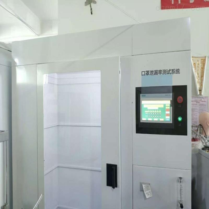 山东呼吸熔喷布泄漏性测试仪