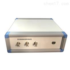 电力变压器绕阻变形测试仪