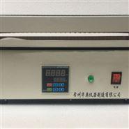 HY-2B恒速多用振荡器