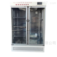 層析實驗冷柜(雙開門)