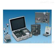 Zinsser Analytic Minilab微型化學實驗室