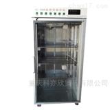YC-800层析实验冷柜(单开门)