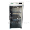 层析实验冷柜(单开门)