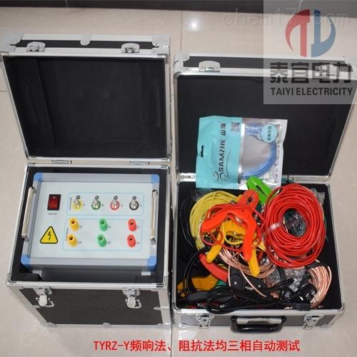 泰宜型便携式变压器绕组变形测试仪