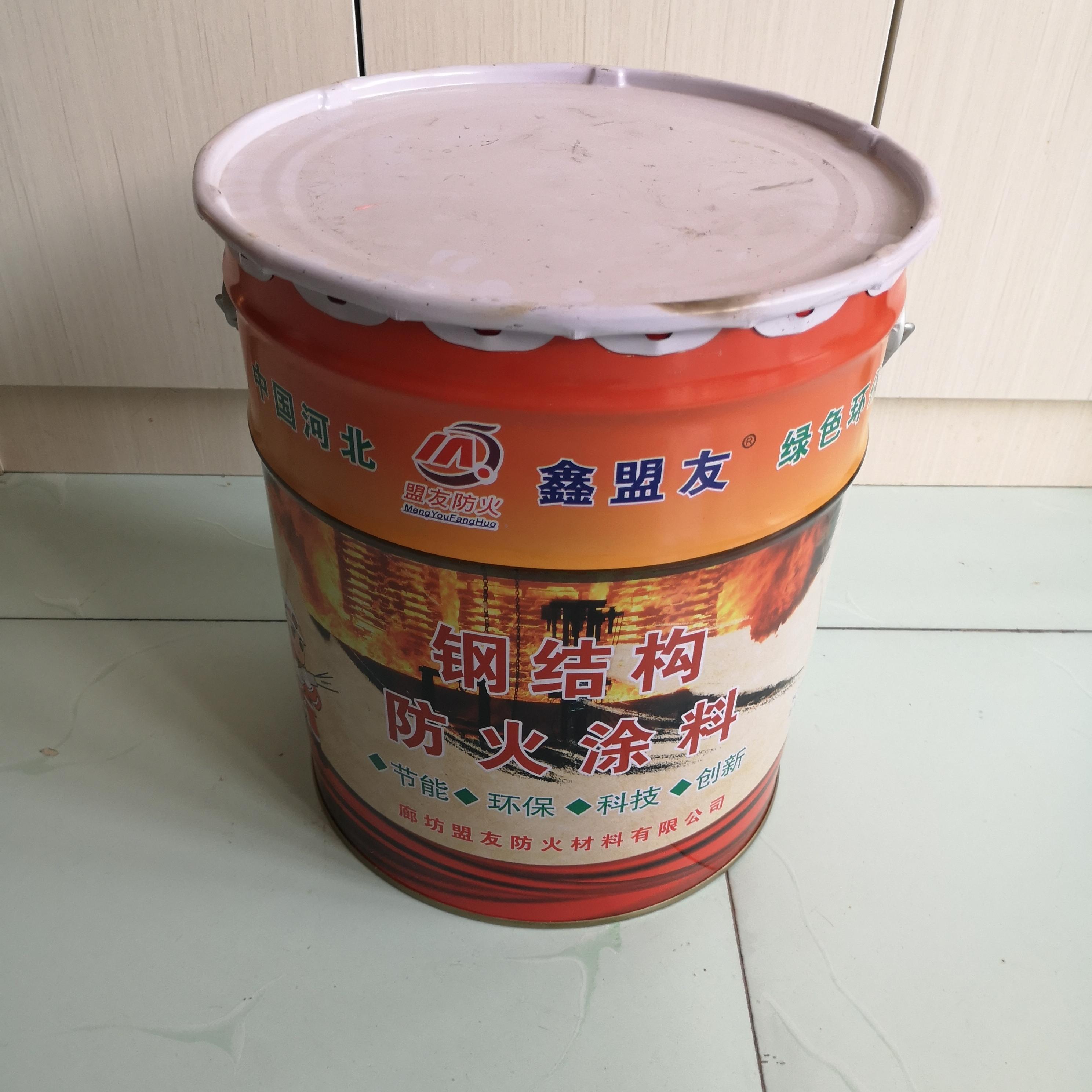 朔州市防火涂料多少钱一吨